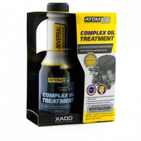 AtomEX Complex Oil Treatment 250ml