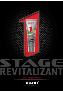 Katalog produktów XADO 1 Stage